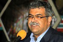 همایش فرصتهای سرمایهگذاری شهر کرمانشاه برگزار می شود