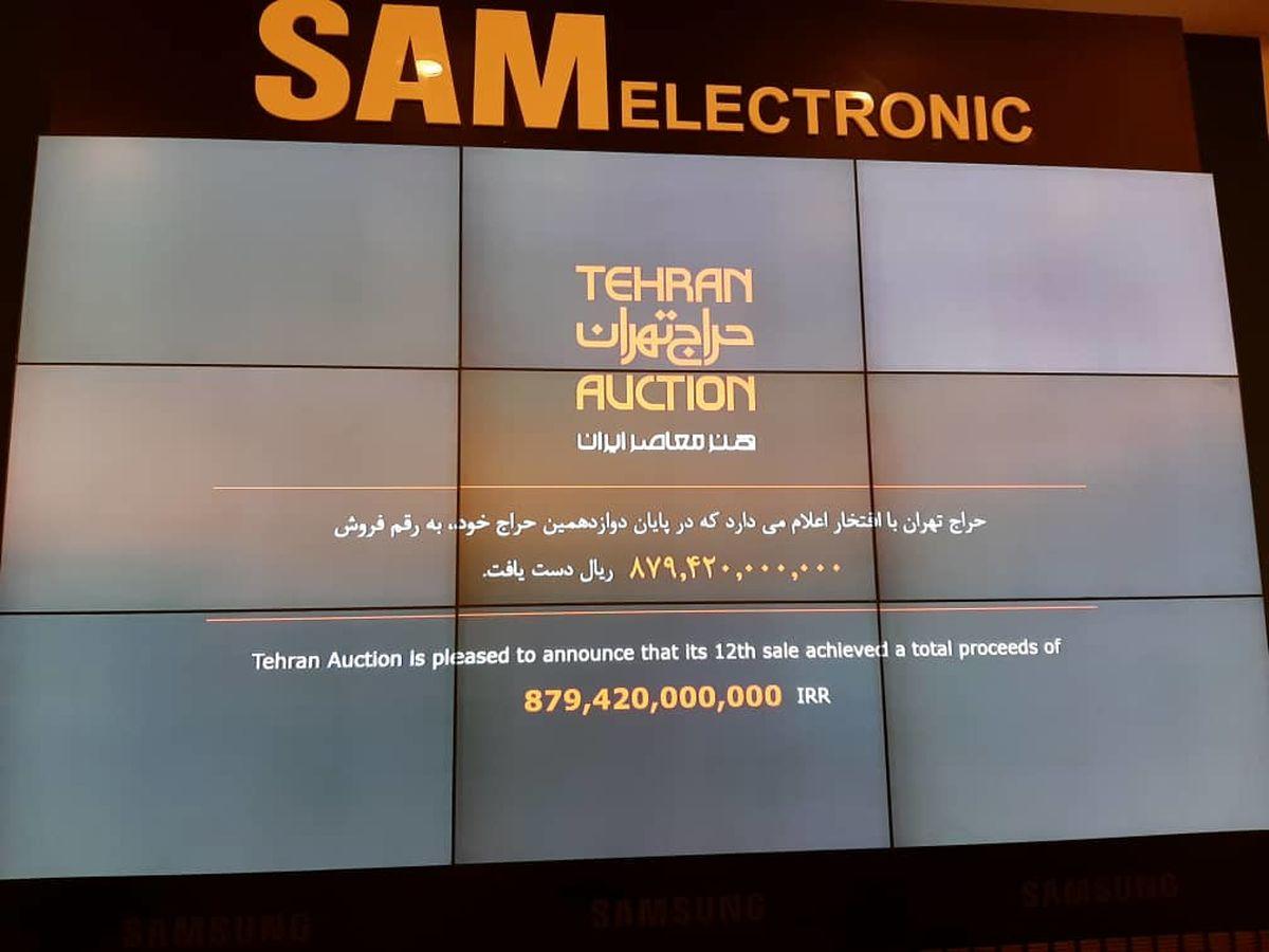 نقاشی ۱۲ میلیارد تومانی اثر آیدین آغداشلو و فروش کل 88 میلیاردی رکورد دوران حراج تهران را شکست