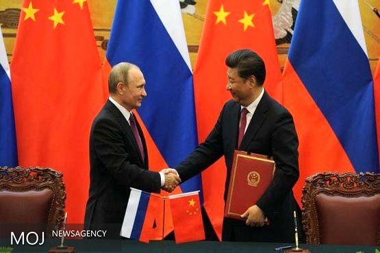 امضای ۳۰ توافقنامه توسط چین و روسیه