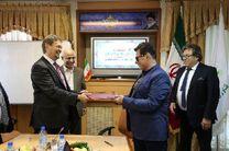 قرارداد سرمایهگذاری مشترک ایران و سوئد در انتقال فناوری ساخت ماشین زبالهسوز