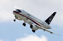 گربهرقصانیهای اوفک راه هواپیماهای روس را باز میکند