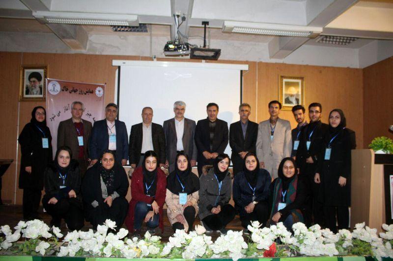 اولین همایش روز جهانی خاک در دانشگاه رازی کرمانشاه برگزار شد