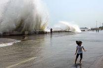 شرایط ناپایدار دریایی در خلیج فارس/تردد با احتیاط شناورها