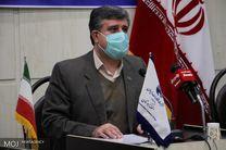 فعال بودن بیش از 4500 مشترک سرویس FTHH در استان کردستان