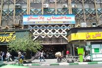 تجمع تعدادی از کسبه پاساژ کناری پلاسکو در شورای شهر
