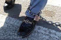 دستگیری دزد موبایل خیابانهای تهران