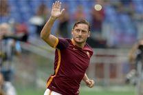 توتی: بازی با جنوا آخرین بازیام با پیراهن رم است/ برای چالشی جدید آماده هستم