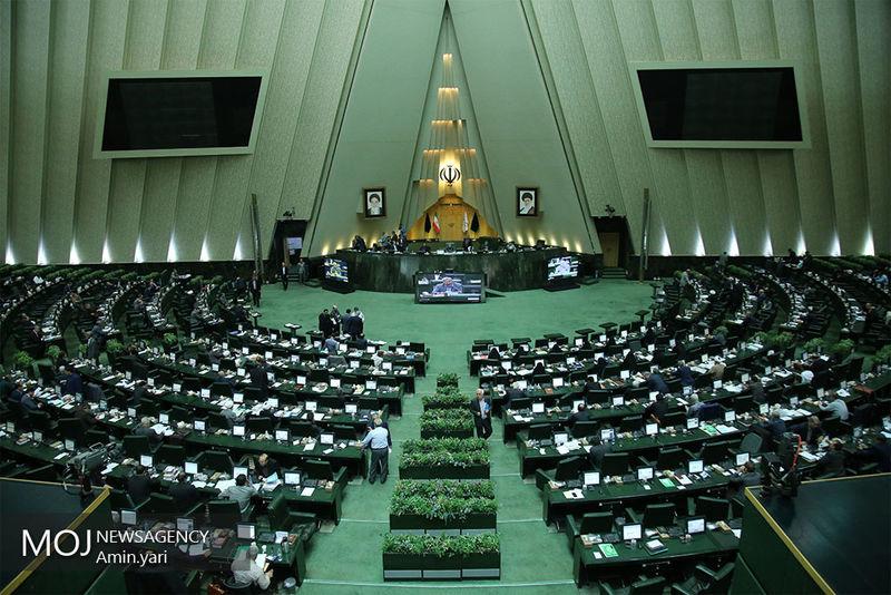 بیست و چهارمین جلسه مجلس برای بررسی بودجه 98 آغاز شد