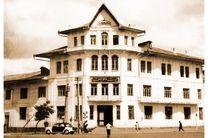 «عکس های قدیمی رشت» در پایتخت به نمایش گذاشته می شود