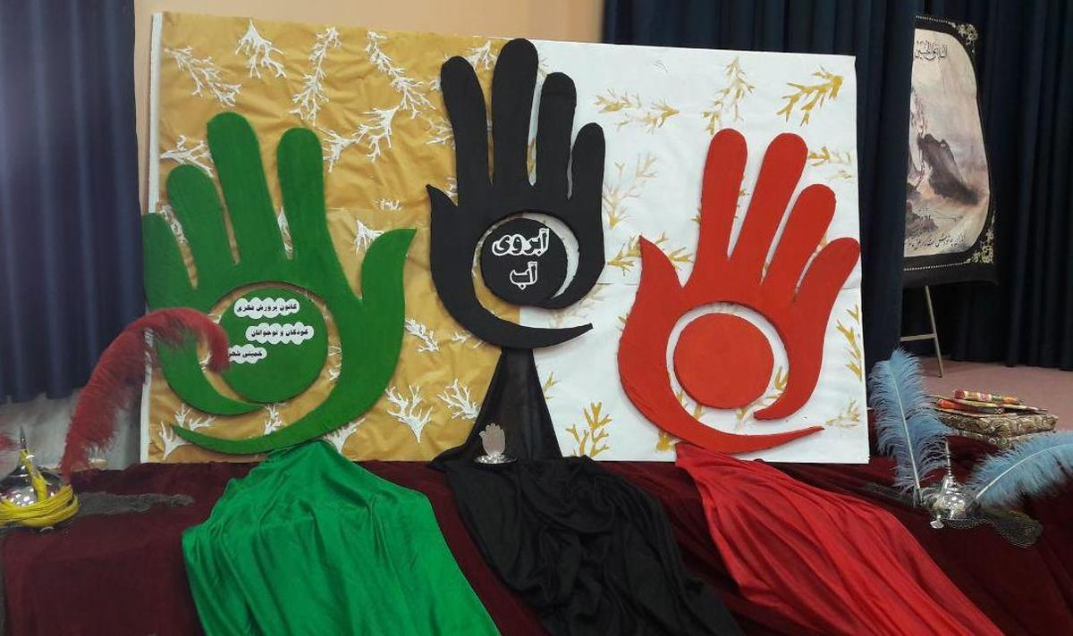 اجرای طرح سوگواره آب در کانون پروش فکری کودکان و نوجوانان خمینی شهر