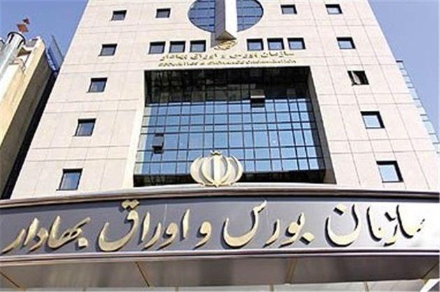 بورس تهران شنبه تعطیل است