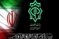 کشف باند سازمانیافته ریجستری در کرمانشاه