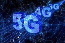 مقاله برگرفته از پروژه مورد سفارش همراه اول با موضوع 5G برترین مقاله اجلاس بینالمللی مخابرات شد