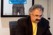 معرفی 370 عکاس برای بیمه در 3 سال/انجمن عکاسان ایران محدود نیست