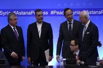 پنجمین نشست آستانه هفته آینده در قزاقستان برگزار میشود