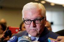 درخواست وزیر خارجه آلمان برای لغو تدریجی تحریمهای روسیه