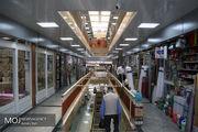 30 تیرماه مهلت تمدید مجوز فعالیتهای اقتصادی در قشم به پایان میرسد