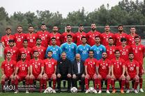 آشنایی با گروه چهارم جام ملت های آسیا