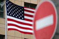 مسدود کردن سه سایت توسط آمریکا به بهانه نقض تحریم ها علیه ایران