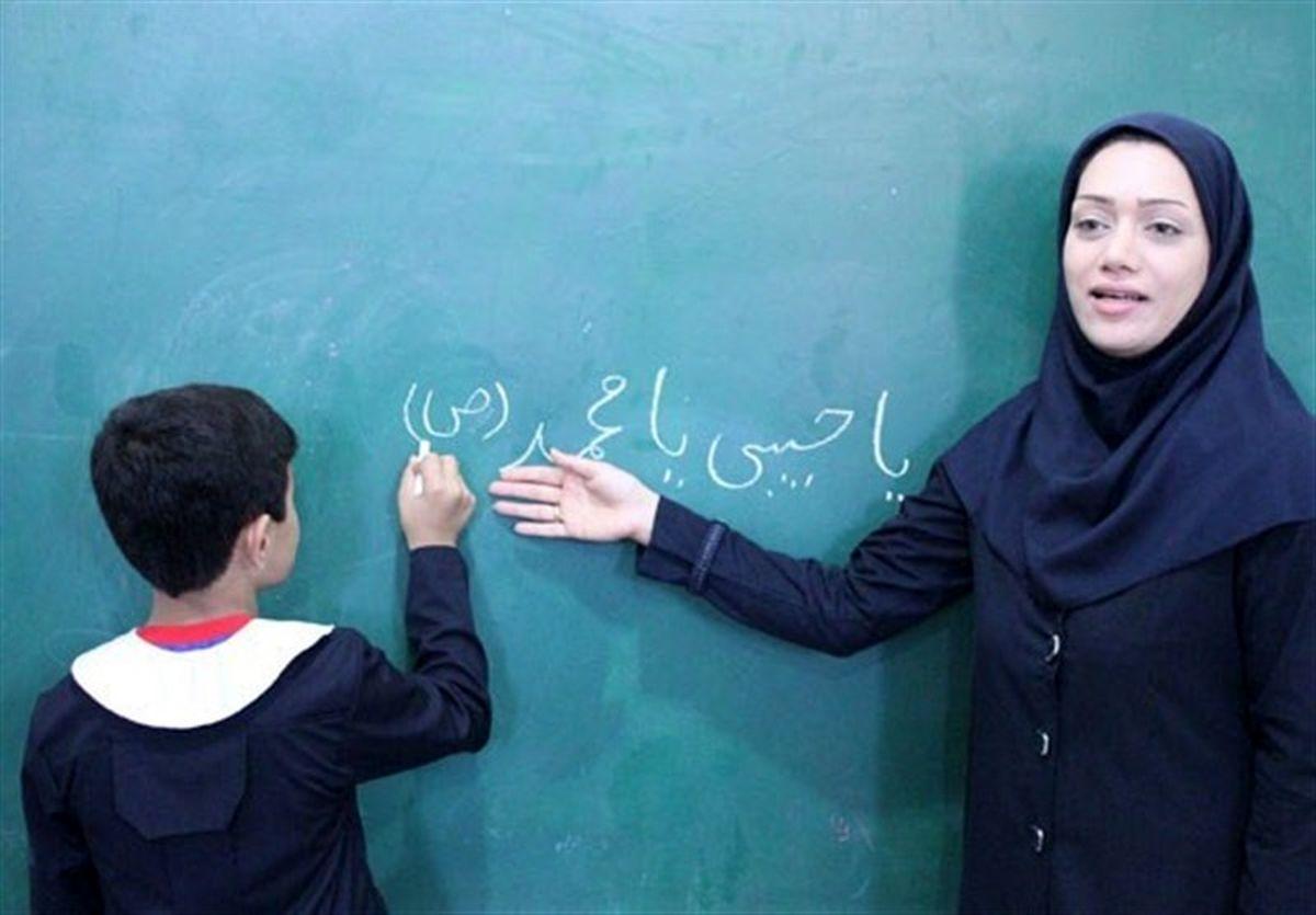 استخدام پذیرفتهشدگان دانشگاه فرهنگیان و شهید رجایی در آموزش و پرورش