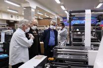 دانش از چاپخانه ای که روزانه 100 هزار ماسک تولید می کند بازدید کرد