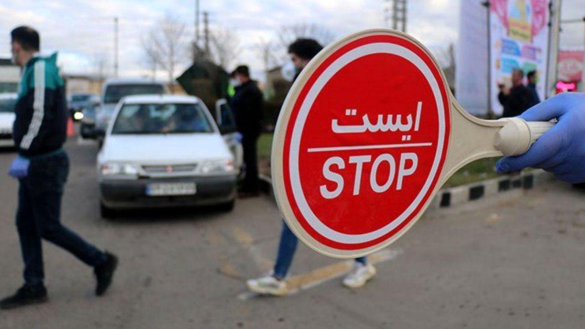 ۲۱۳ خودرو در طرح ممنوعیت تردد در کرمانشاه اعمال قانون شدند