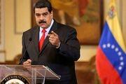 خوان گوآیدو به دنبال حمله دریایی آمریکایی به ونزوئلا بود