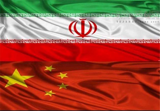 تفاهم  نامه همکاری راهکارهای هوشمند نرم افزاری بین ایران و کره جنوبی امضا شد