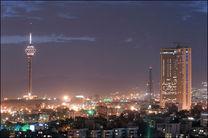 بررسی علل تخلفات اداری کارکنان شهرداری تهران