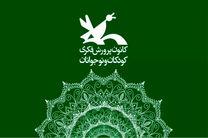 مربیان پاره وقت کانون پرورش فکری، مصداق بیگانگی شغلی در ایران