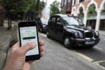 خدمات تاکسییاب آنلاین اوبر در ابوظبی متوقف شد