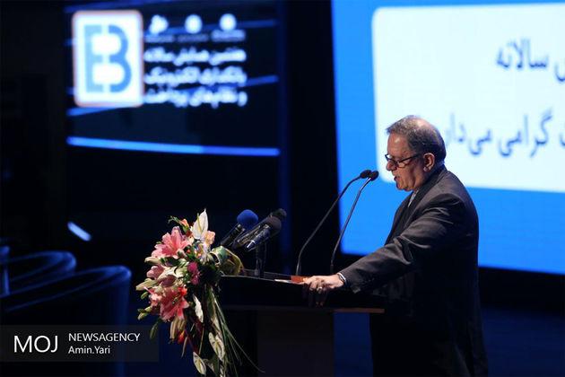 تورم تک رقمی در دو سال پیاپی در اقتصاد ایران بیسابقه بوده است