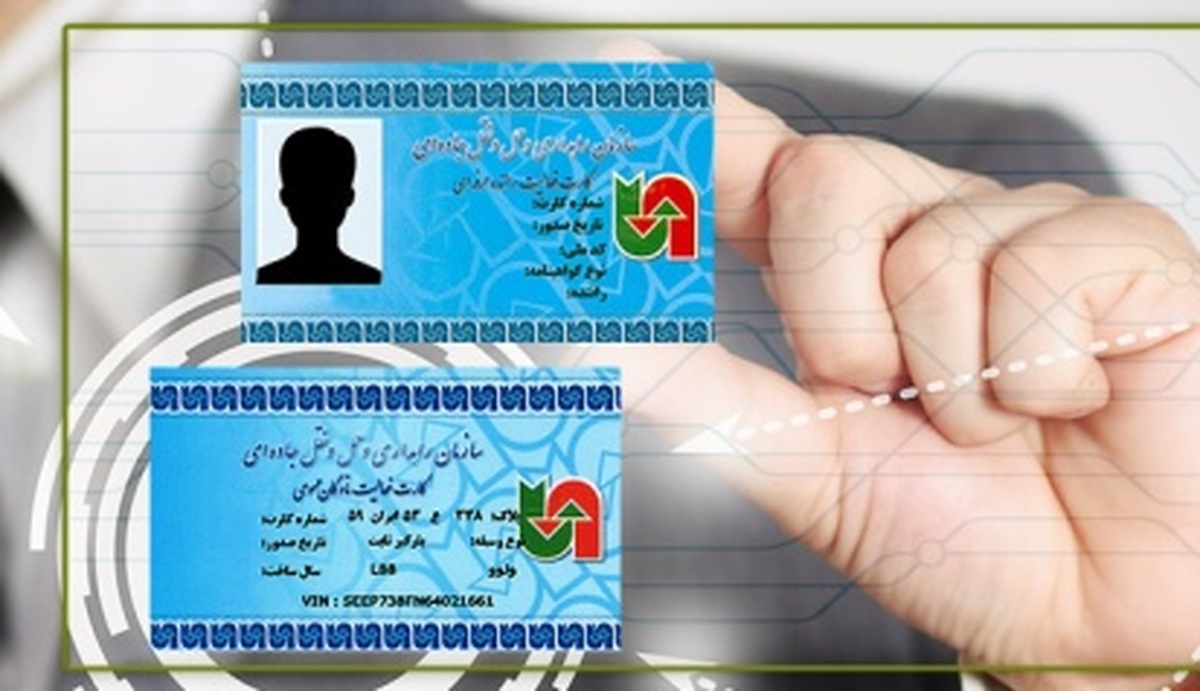 13 هزار کارت سلامت برای رانندگان در اردبیل صادر شده است