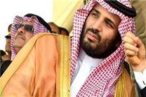 تصویر ولیعهد عربستان در لبنان به آتش کشیده شد