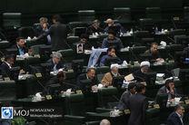 مجلس با اصلاح قانون مبارزه با پولشویی موافقت کرد
