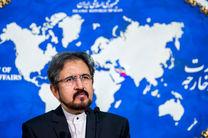 پیام تسلیت سخنگوی وزارت خارجه در پی درگذشت بانو اشرف قندهاری