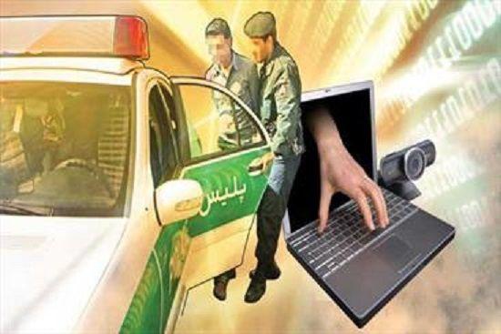 دستگیری سارقان اینترنتی در میناب /کشف انواع کالای قاچاق به ارزش بیش از 3 میلیارد
