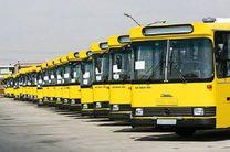 سرویس دهی ویژه ۱۵۰ دستگاه اتوبوس در روز عرفه