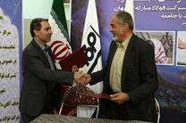 همگرایی صنعت با جامعه توسط شرکت فولاد مبارکه اصفهان