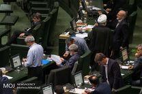 موافقت نمایندگان با اصلاح موادی از قانون آیین نامه داخلی مجلس