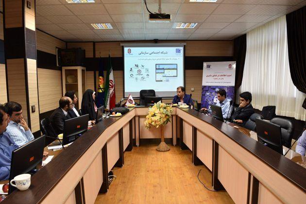 سمینار امنیت در فضای سایبری، چالشها و راهکارها برگزار شد