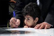 اندر حکایت بضاعت و بیبضاعتی دانش آموزان و مدارس