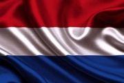 حمله تروریستی به شهروندان هلندی در اوترخت