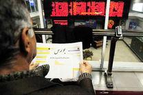 ادامه خروج سرمایه ها از بورس