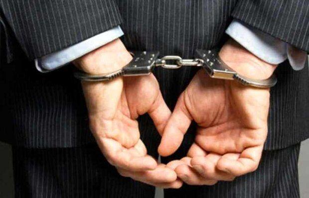 کلاهبردار 700 میلیاردی در بندرعباس دستگیر شد