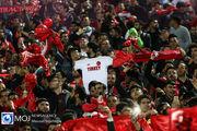 دستگیری 7 تماشاگر بازی تراکتور و استقلال به دلیل حرکت خارج از عرف