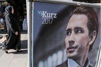 آغاز انتخابات پارلمانی در اتریش