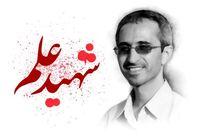 آغاز تصویربرداری سریال شهید شهریاری با ۵۰۰ بازیگر