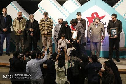 اختتامیه نهمین جشنواره فیلم عمار