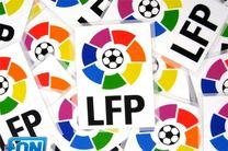 تصاویر پیراهنهای ۲۰ تیم حاضر در فصل ۱۷-۲۰۱۶ لالیگا